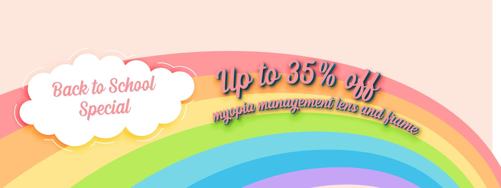 Myopia management lens
